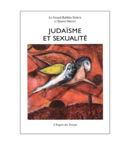 Judaisme et Sexualité